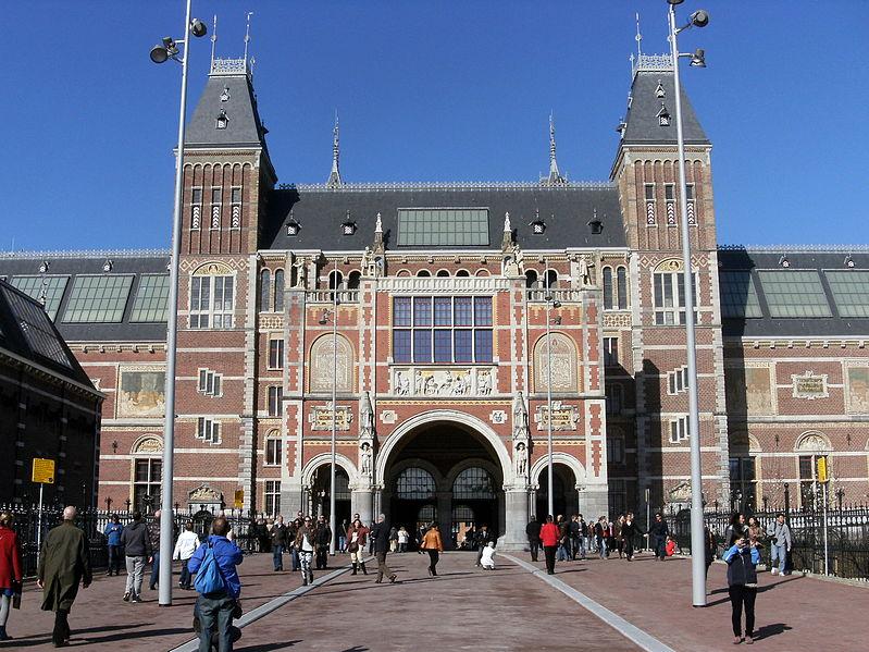ingang museumplein-kant